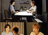 '동상이몽2' 신동미 허규, 분가 후 첫날밤 공개 #홈바 #잠옷
