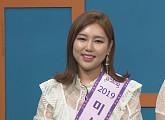 """송가인, 오늘(20일) 새벽 교통사고 """"큰 부상 없어..정밀검사 중"""""""