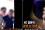 'YG 양현석 성접대 의혹' 스트레이트 방송 앞두고 김상교 씨가 SNS에 남긴 말은?