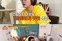 """'옥탑방의 문제아들' 김용만 어디 가고 김성주가?…""""건강 이상으로 불참"""""""