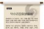 [기업회생 보고서] 카페베네, 무분별한 확장에 '쓴맛'…우여곡절 10년, '다시 초심'