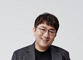 방시혁, 美 버라이어티 2년 연속 '인터내셔널 뮤직 리더'로 선정