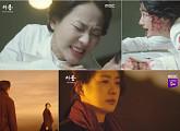 '이몽' 여운 남기는 엔딩신 3장면