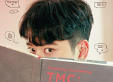 2PM 찬성, 6월1일 두 번째 팬미팅 'TMC' 개최