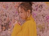 이하이, 컴백 D-1 앞두고 티저 공개...한영애 '누구없소' 재해석