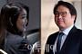 김희영 이사장·최태원 회장 공동설립, 티앤씨재단 어떤 곳?…첫 동반 공식석상에 '사이트 마비'