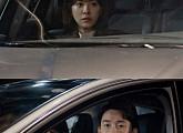 '봄밤' 정해인 VS 김준한, 이들을 바라보는 한지민의 '심정'
