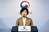 김희경 여가부 차관, 성폭력피해자 무료법률지원 현장 목소리 듣는다