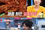 '고대닭발' 메이비-윤상현이 극찬한 그 집…고대 근처 맛집 '위치는?'