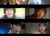 '퍼퓸' 신성록X고원희, 향수와 얽힌 반전 캐릭터로 몰입감 극대화