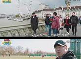 '으라차차 만수르' 김수로, '흙수저' 英 축구 구단주 난항 '티저 공개'