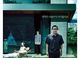 영화 '기생충' 400만 돌파...6일째 박스오피스 1위
