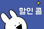 KB국민카드, '오버액션 토끼' 디자인 체크카드 출시