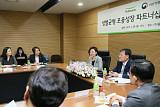 KB국민은행·KB증권, 여성 인재 전략적 육성한다