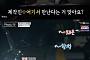 '연애의 맛' 오창석-이채은, 방송 뒤 은밀한 만남…제작진도 모른 재회