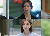 '세상에서 제일 예쁜 내 딸' 김소연, 단발로 변신…냉철한 카리스마 여신으로 변할까?