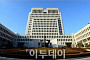 '업무상 횡령' 동화건설 회장 벌금형 확정