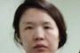 '제주 전 남편 살해 사건' 고유정, 피해자 혈흔에서 수면제 일종인 '졸피뎀' 검출
