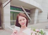 한승연, '2019 아시아모델어워즈'서 인기스타상 수상