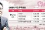 행동주의펀드, SM 이어 YGㆍJYP엔터 전반으로 번지나