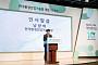 한국환경산업기술원, 공공서비스 제공하는 환경 전문기관으로 거듭나