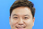 중국경영연구소 사단법인 창립 세미나