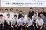 휴니드, 중소기업 최초 'CMMI 레벨5' 인증 획득