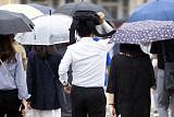 [일기예보] 오늘 날씨, 전국 구름많고 제주도엔 비 '예상 강수량 최고 40mm'…