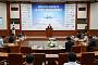 LH, 건설사와 설비기술 컨퍼런스 개최