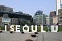 서울시, '4차 산업혁명펀드' 500억원 조성…유망벤처 본격 투자
