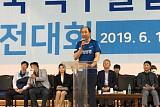삼성생명, '제1회 전국 탁구클럽 대축제' 개막