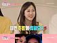 """'호구의 연애' 허경환♥김가영, 방송 밖에서 '와인 파티'…장도연 """"둘이 사귄다니깐!"""""""