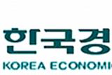 """한경연 """"대기업, 女인재 육성 중…정책 지원도 절실"""""""