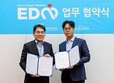 JYP, CSR 활동 강화... 난치병 환아 돕는다