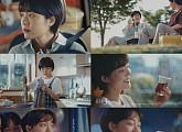 소주연, '호로요이' 광고서 힐링 전파 '오늘은 쉽니다'