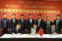 아이에이, 비메모리 반도체 사업 관련 1100억 규모 중국 합자법인 설립