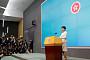 캐리 람 홍콩 행정장관, 대규모 시위 초래 공개 사과