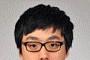 [기자수첩] 상장사 주요 경영진, 범죄 이력 공개해야