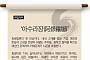[기업회생 보고서] 쌍용차, 해고·기술유출...'악몽의 9년' 딛고 재도약 시동
