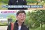 """'불타는 청춘' 김태우, 유부남 목사의 등장…""""외박 안하는 조건으로"""""""