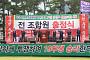 파업 목전에 둔 車업계 노조…단협 핵심은 '정년 연장'