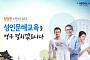 무인기기 사용법 몰라 '쩔쩔' 없앤다...서울시, '디지털 문맹' 퇴치에 86억 투입