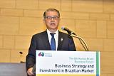 한-브라질 수교 60주년…'제8차 비즈니스 포럼' 열려