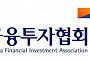 금융투자협회, 증권사 리서치센터와 증시콘서트 개최