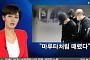 "'MBN 뉴스' 김주하 앵커, 생방송 중 식은땀 뻘뻘…결국 자리이탈 ""복통 때문에"""