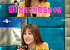 """'라디오스타' 윤수현, 12살 연하 김하온과 사귀고파 """"미성년자 아니지 않냐"""""""