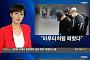 """김주하, 생방송 내내 울었던 방송사고도? """"손석희의 불같은 꾸지람에"""""""