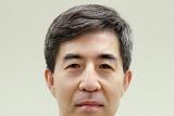 고대 안암병원 진윤태 교수, 아시아염증성장질환학회 회장 선임