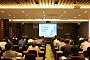 벤처기업협회 , 신한은행과 '정책자금 활용 및 기업신용관리 전략 세미나' 개최