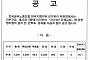 한국GM 노조원 74.9% '쟁의 찬성'…파업 현실화 하나